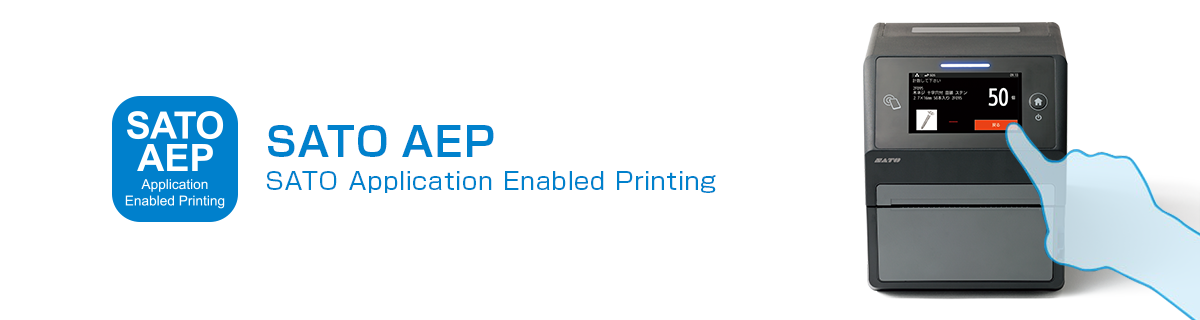 SATO AEP SATO Application Enabled Printing
